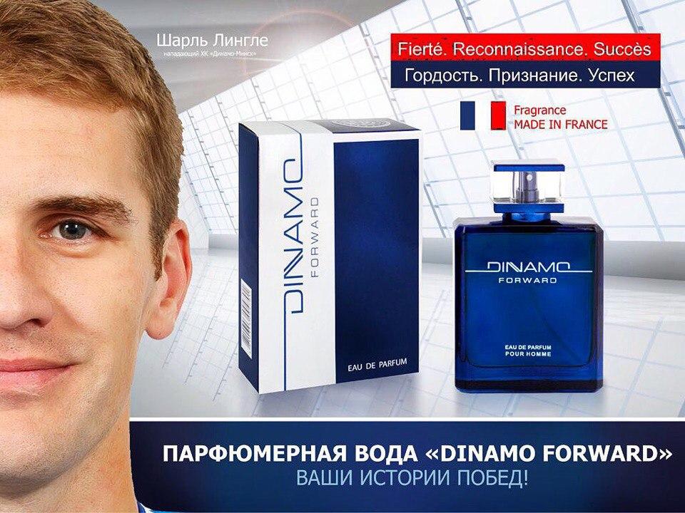«DINAMO FORWARD» от Azalia Parfums